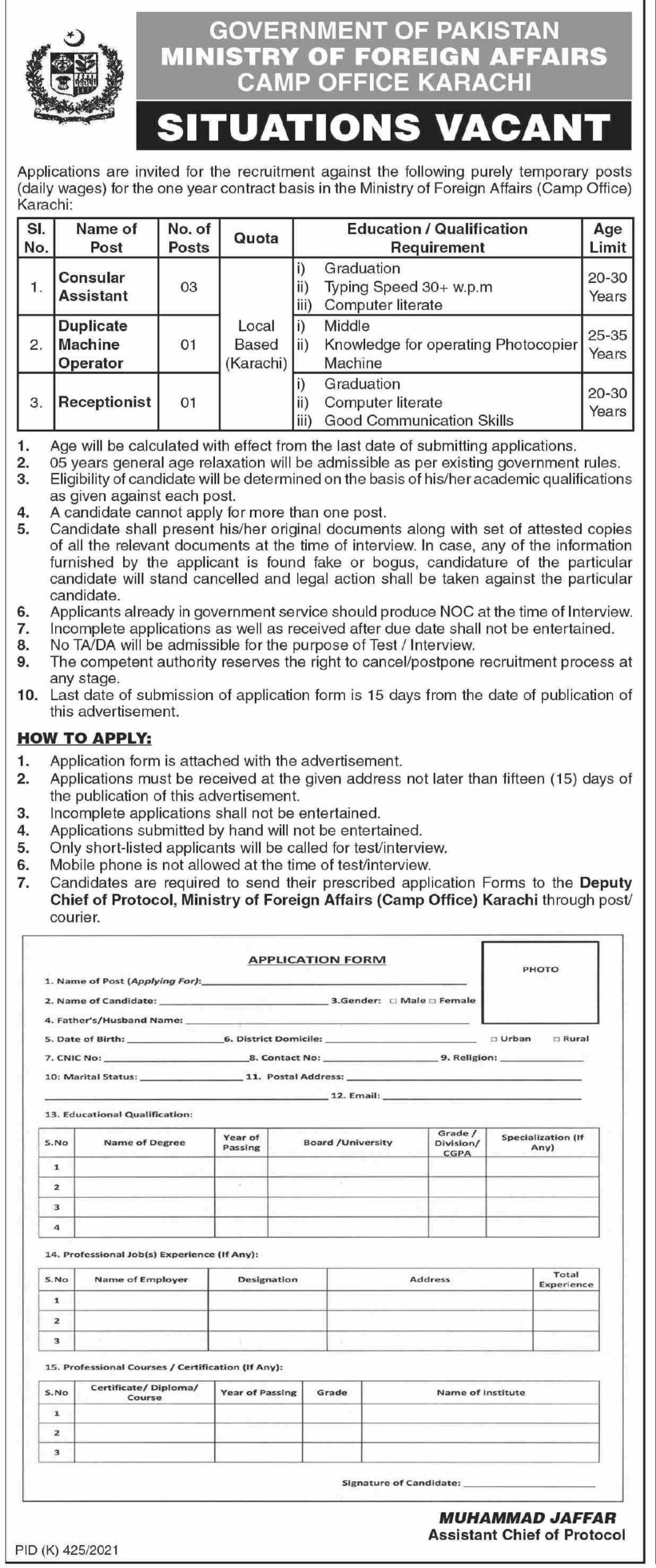 Government Jobs in Karachi Today 2021 At Ministry of Foreign Office Karachi Camp Office MOFA