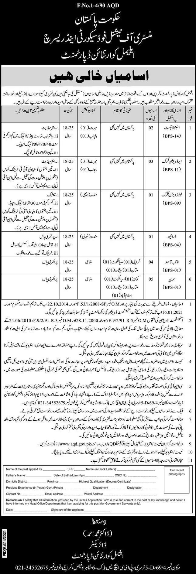 Govt of Sindh Jobs At MNFSR Ministry of National Food Security and Research