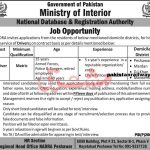 Local Government KPK Jobs Today 2021 AT NADRA National Database and Registration Authority Jobs