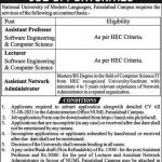 Govt Teaching Jobs in Faisalabad 2021 At NUML National University of Modern Languages