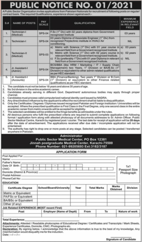 Pakistan Atomic Energy Commission PEAC Jobs 2021