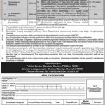 Government Jobs in Pakistan At PAEC Pakistan Atomic Energy Commission