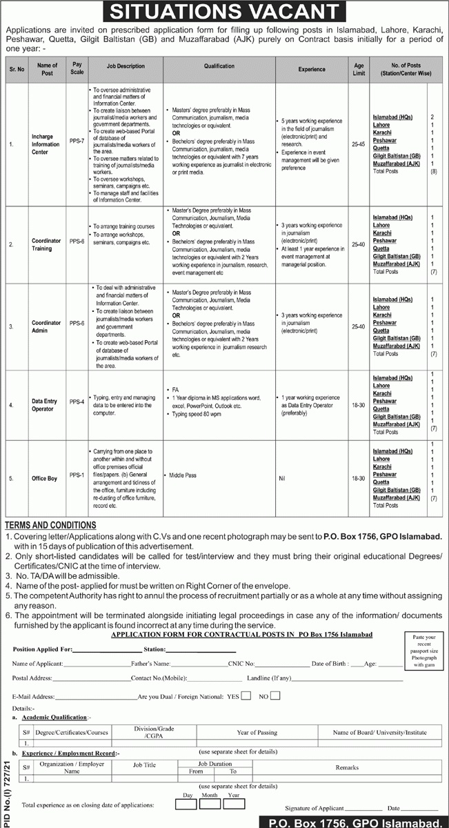 Latest Govt jobs in Pakistan Today At PO Box 1756 Islamabad