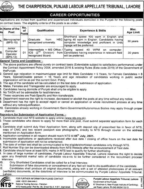 Punjab Labour Appellate Tribunal Jobs NTS Answer Keys Result