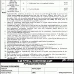 Punjab Govt jobs in Lahore 2021 Matric base At S&GAD Punjab Jobs 2021 Services and General Administration Department