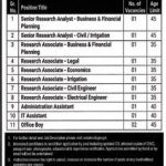 Latest Government jobs in Lahore 2021 At The Urban Unit Lahore