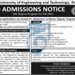 UET Peshawar Sub Campus SWAT Admission MS ETEA Result 22 August 2021