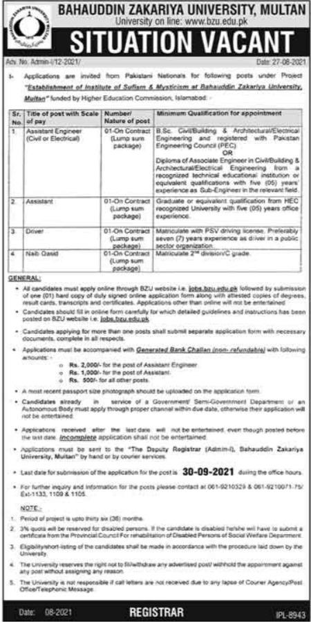 Today Government Driver Jobs in Pakistan At BZU Multan Bahauddin Zakariya University