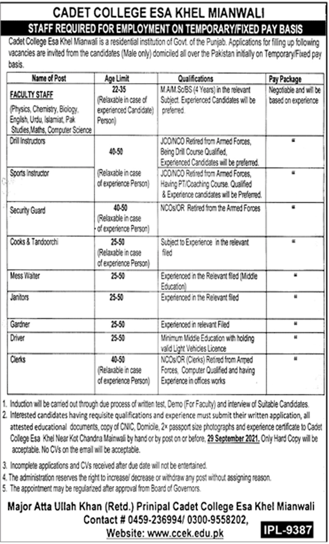 Latest Govt jobs in Pakistan Today 2021 At Esa Khel Mianwali Cadet College