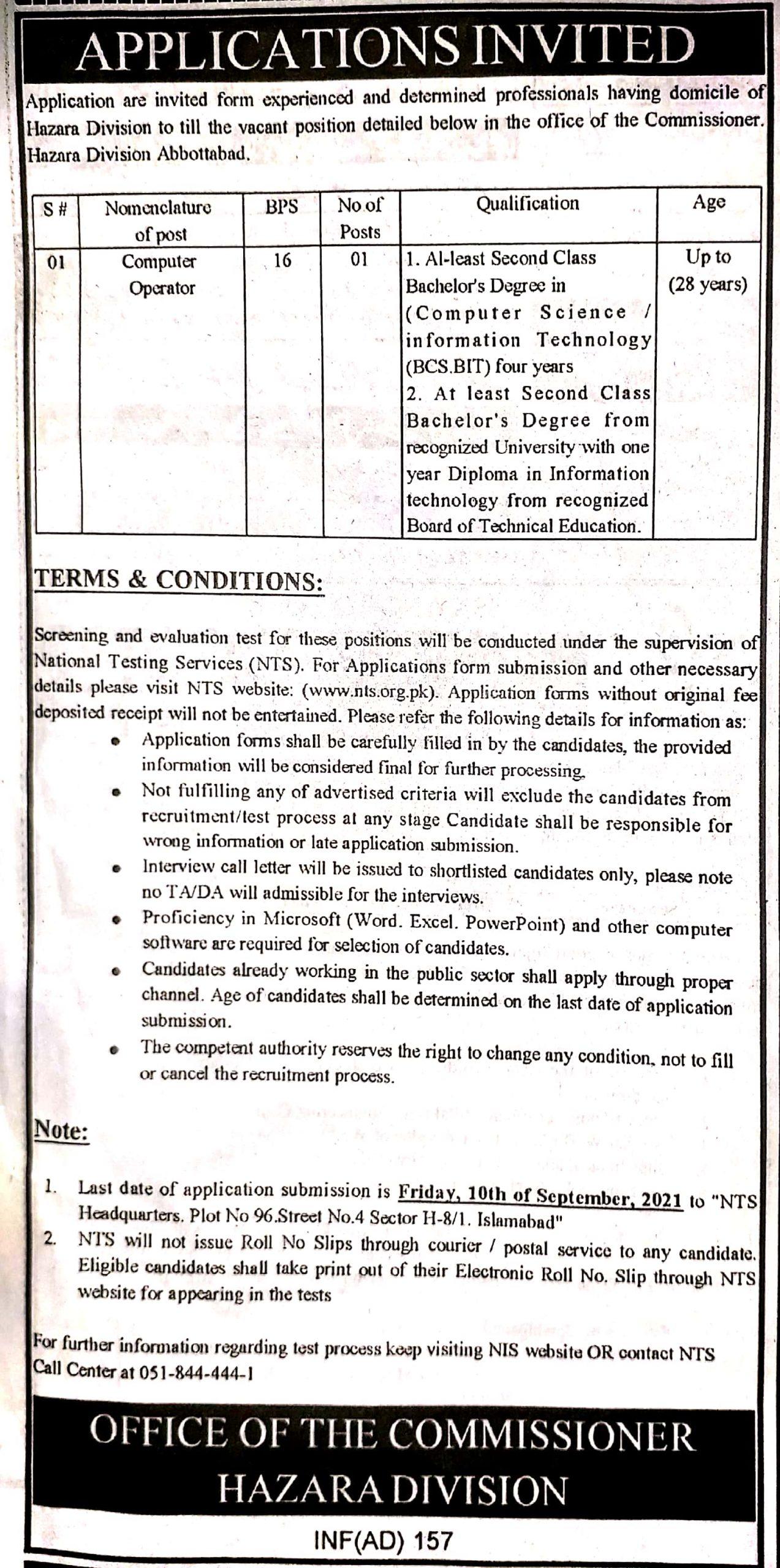 Commissioner Hazara Division Abbottabad Jobs NTS Roll No Slip Computer Operator