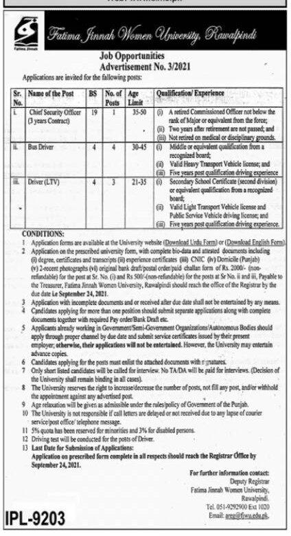 Today Govt jobs in Rawalpindi 2021 At Fatima Jinnah Women University FJWU