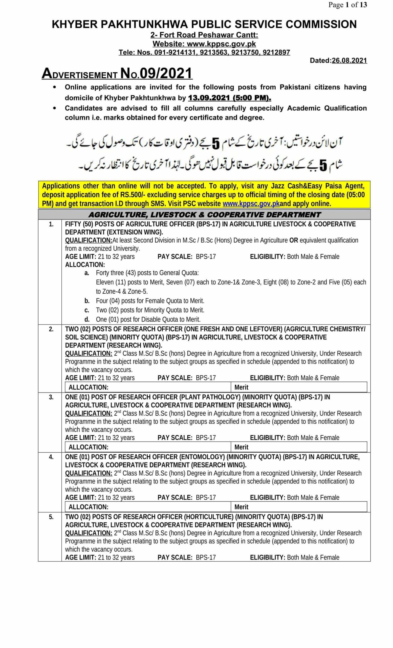KPPSC Latest Jobs 2021 KPK Khyber Pakhtunkhwa Public Service Commission September 2021