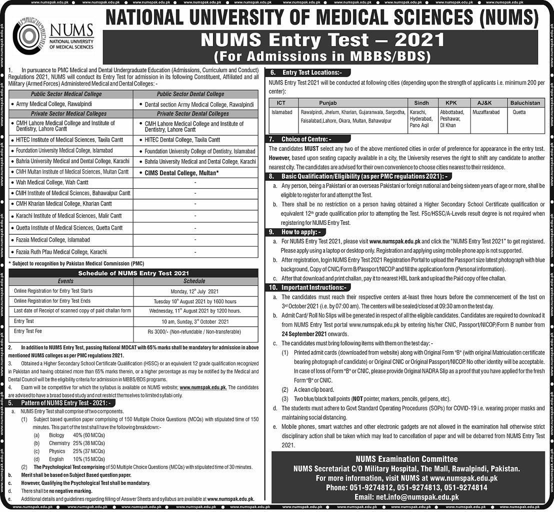 NUMS 2021 MBBS BDS MDCAT Admission Roll No Slip National University of Medical Sciences
