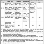 Today Government Jobs in Faisalabad 2021 At Agriculture Research Board & PO Box No 55 GPO Faisalabad