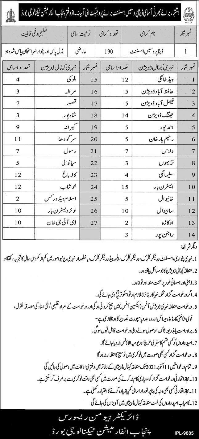All Government jobs in Pakistan 2021 At Ministry Of Science and Technology, PO Box 1756 GPO Islamabad, Ministry of National Health Services, PITB Punjab Information Technology Board & Government Special Education Centre Jhelum