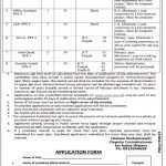 Latest Govt jobs in Pakistan Today 2021 At Ministry of Water Resources MOWR