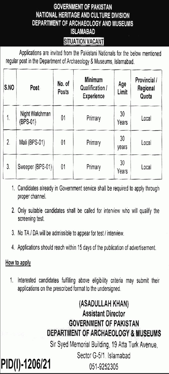 New Government Jobs in Islamabad Today 2021 At National Heritage Division