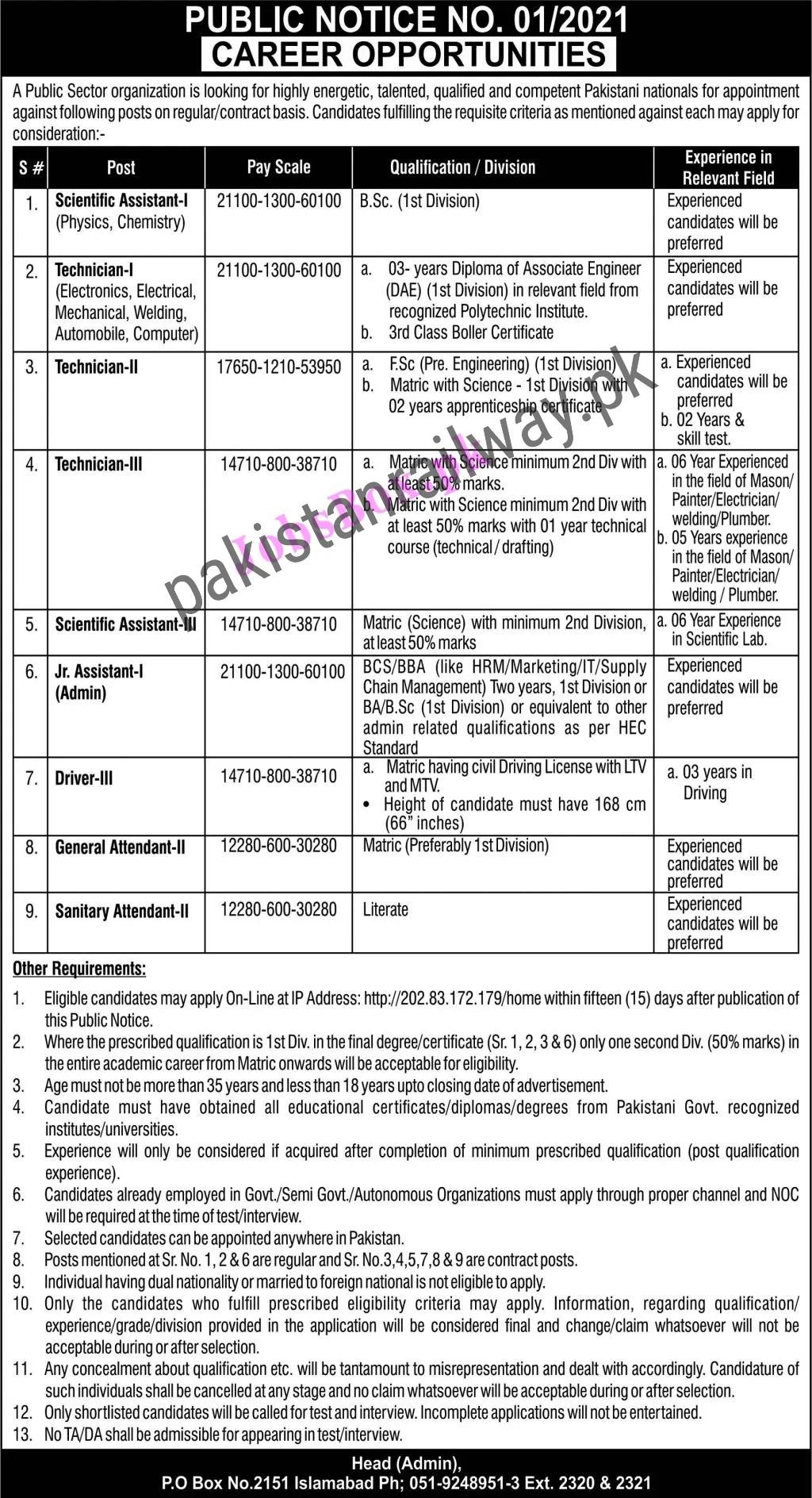 Pakistan Atomic Energy Jobs Today 2021 At PAEC Apply online