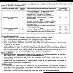 Latest Govt Jobs In Islamabad Today 2021 At PO Box No 1604 Islamabad