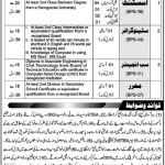 Govt jobs in Mansehra 2021 At Deputy Commissioner Office Mansehra