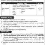 Public Sector Organization Junior Research Officer Jobs NTS Roll No Slip