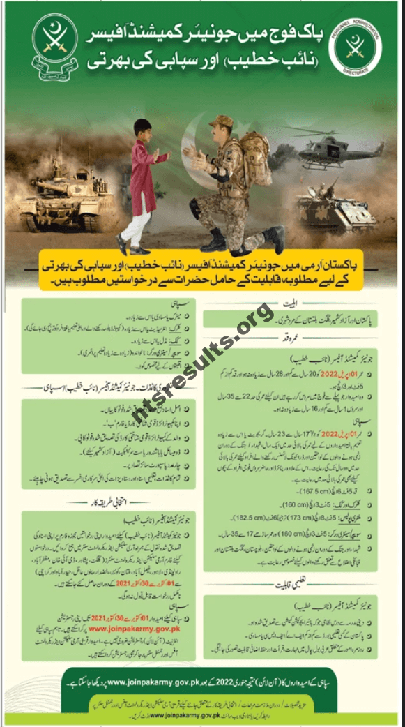 Army Commission Jobs Army Soldier Jobs