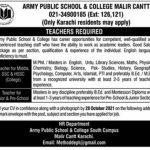 Government Teaching Jobs in Karachi 2021 APS Malir Army Public School