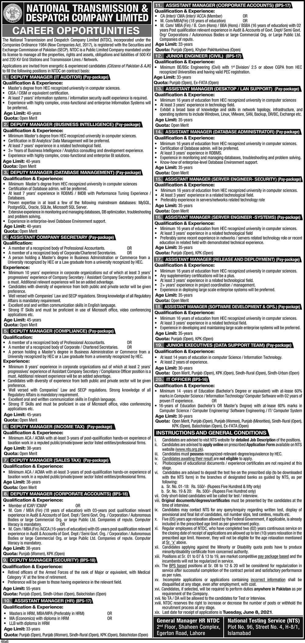 NTS NTDC Jobs Answer Key Result 10 October 2021 Assistant Lineman, Assistant Sub Station Attendant & Tube Well Operator