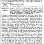 Wapda Jobs 2021 Punjab Today Water and Power Development Authority